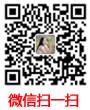 微信号 上海厂房网