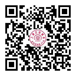 上海工业地产网微信公众号