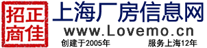 上海工业地产网